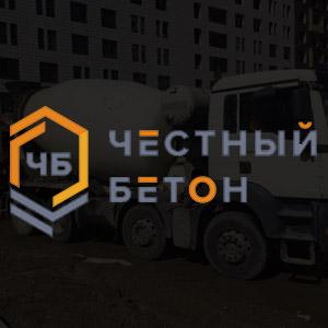 Заказ бетона красноярск купить белый бетон для столешницы