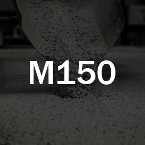 Бетон в10 м150 купить подливка из цементного раствора