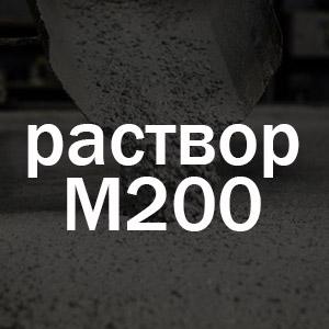 купить бетон в красноярске цена с доставкой марки 200